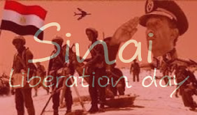 Sinai Liberation Day (Off)